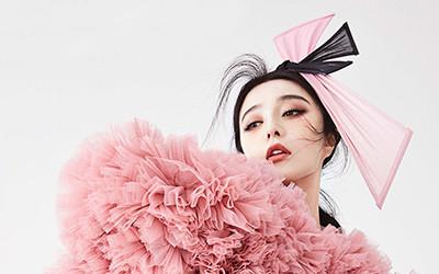 Fan BingBing для журнала Harper's Bazaar Vietnam