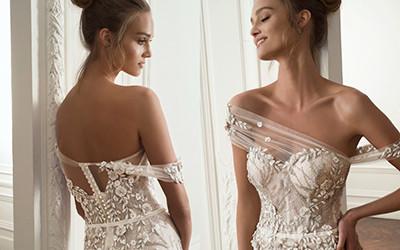 Свадебные платья Netta BenShabu 2020