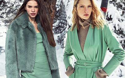 Модная женская одежда Zeynep Arçay Pre-Fall 2021