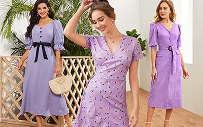 Выбираем модное летнее платье в лавандовом оттенке