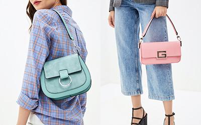 Выбираем яркую модную сумочку на весенне-летний сезон 2020
